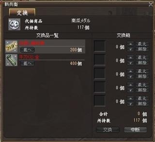 BC868.jpg
